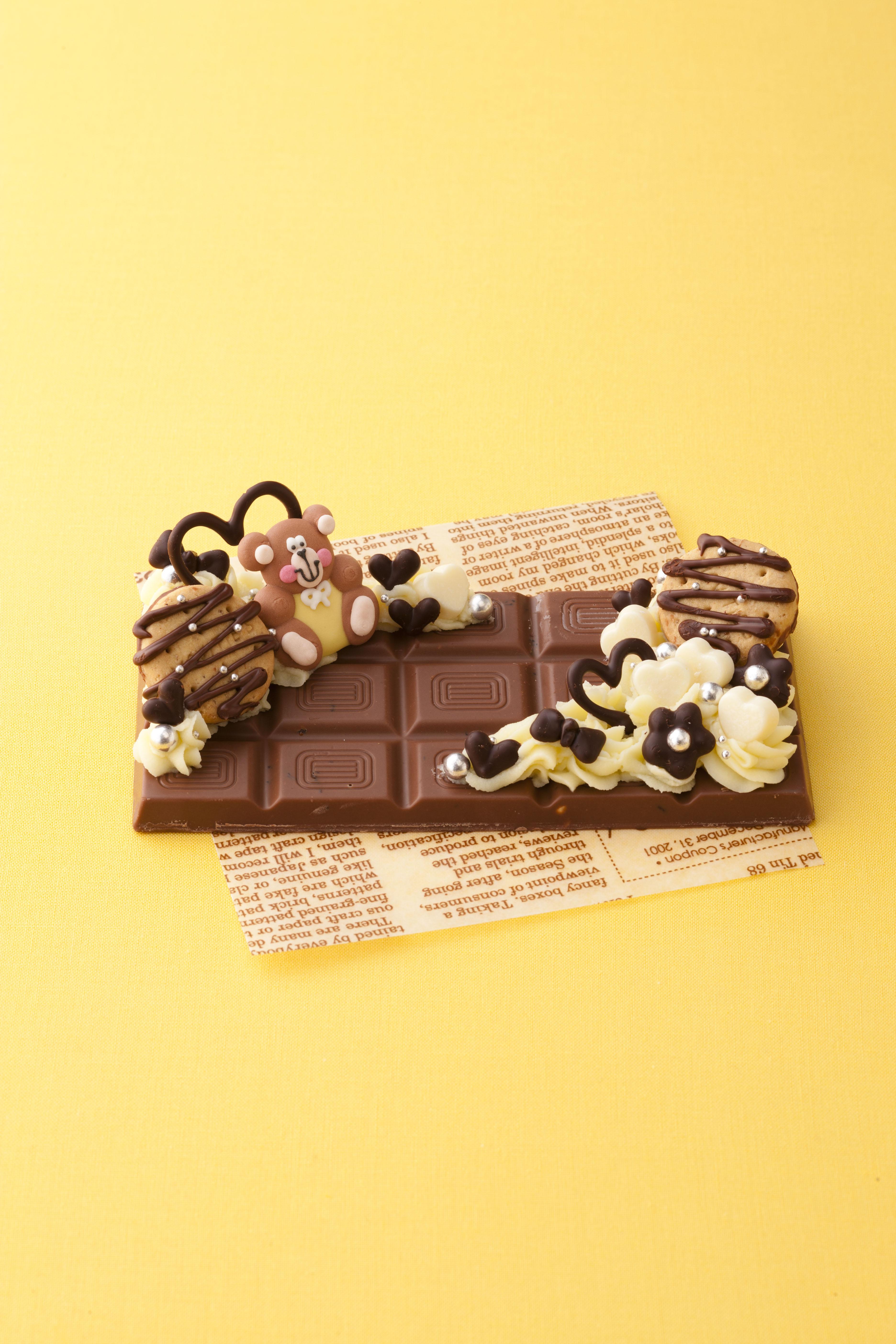 Schön Valentinstag Schokolade Japan